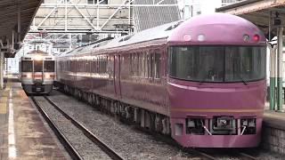 中央本線辰野駅や小野駅から善光寺へ、女性運転士乗務485系「宴」団体列車。(M・H有り)