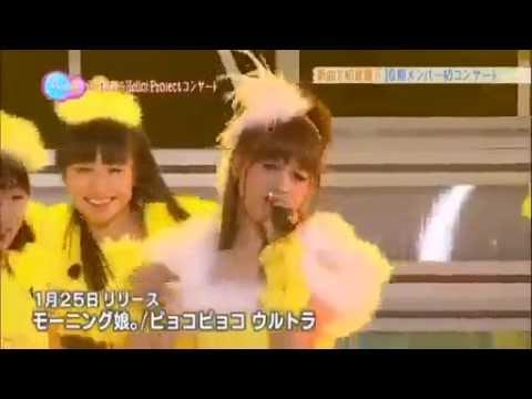 Morning Musume - Pyoko Pyoko Ultra (Live)