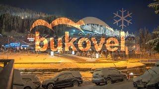 Буковель 2016   Bukovel(Буковель 2016., 2016-01-29T09:42:03.000Z)