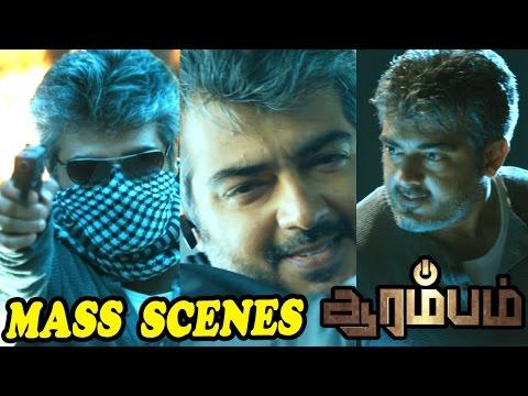 Arrambam   Arrambam Full Movie Mass Scenes   Ajith Best Mass Scenes   Ajith Best Performance   Ajith