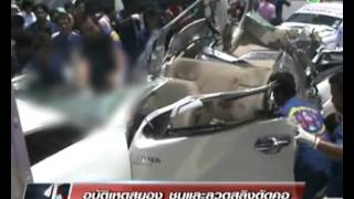 รถกระบะชนลวดสลิง เชือดคอดับสยอง 3 ศพ