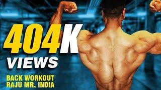 Back Workout Raju Mr India | Bodybuilding | FitnessGuru | Workout Tips