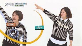 (Weekly Idol EP.338) First and Last DOUBLE V's Random Play Dance [처음이자 마지막일 더블V의 랜덤 플레이 댄스]