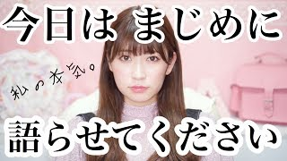 NMB48 公式サイト http://www.nmb48.com/ NMB48 プライベートメール http://sp.mail.nmb48.com/ AKB48 選抜総選挙ホームページ ...