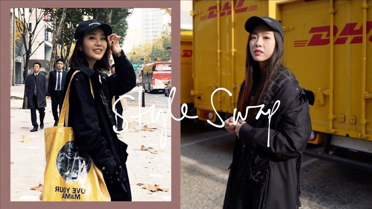 Winter Style Swap Challenge ft. Soobeanie_