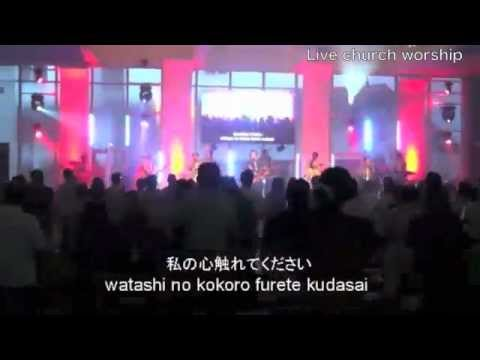 Open the Sky - JPCC Worship/True Worshippers - Official Japanese Translation 公式日本語訳