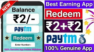 Earn ₹2 Paytm Cash || Instant Payment || New Lifetime Earning App 2020 ||  #Gamezop