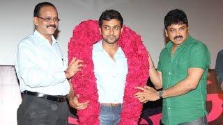 Suriya's pre-birthday celebrations at Anjaan song premiere