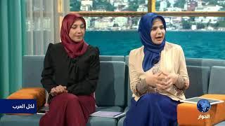 جائزة الشيخ حمد للترجمة على قناة الحوار التركية