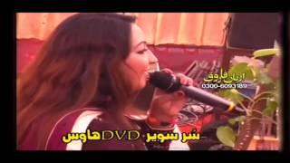 Afshan Zebi  Chiti Corola Car   Punjabi Saraiki Song