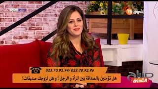 متصلة تتحدث عن علاقة زوجها بالنساء..