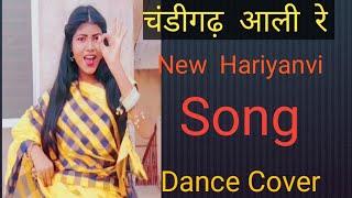 Chandigarh Ali re mai tere husan pe mar gya    HATYANVI SONG    VR Brose