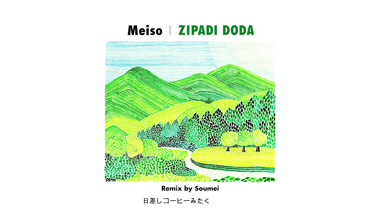 Meiso   ZIPADI DODA Soumei remix LYRIC VIDEO