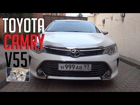 Купить Toyota Camry V (XV30) с пробегом в Красноярске ...
