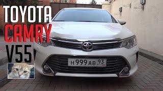 Toyota Camry V55 - Обзор Автомобиля и Аудиосистемы [eng sub]