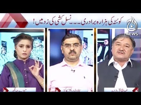 Spot Light - 2 May 2018 - Aaj News