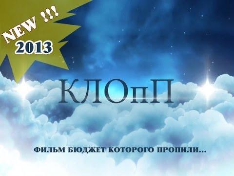 КЛОпП 01