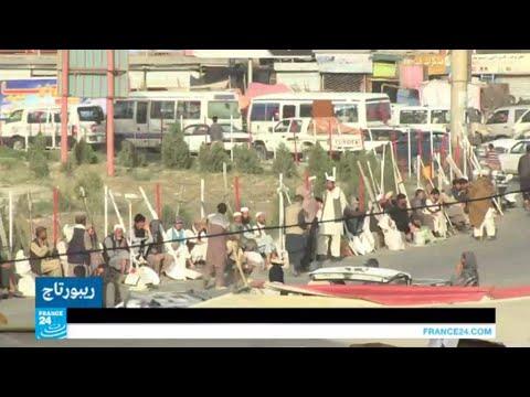 أفغانستان.. بين انعدام الأمن والبطالة والتطرف!  - 13:21-2017 / 6 / 16