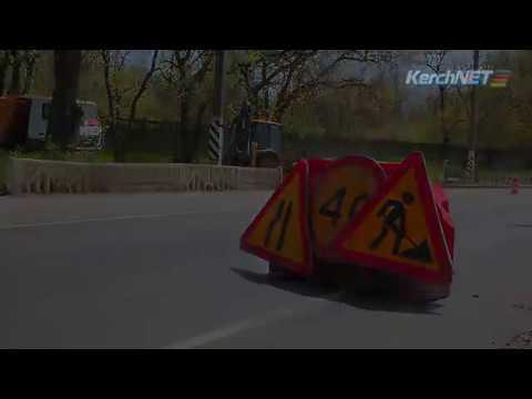 По дороге на Керченскую переправу ремонтируют железнодорожные переезды