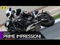 Triumph Street Triple RS 2017 TEST [ENGLISH SUB]