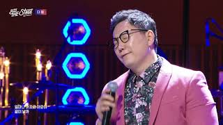 JK Kim Dong Uk, The ONE 'THE VOICE SPECIAL' [THE STAGE 190906] part.2