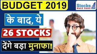 BUDGET 2019: BEST STOCKS to BUY After BUDGET 2019 for MAXIMUM PROFIT | Best Stocks to Invest in 2019