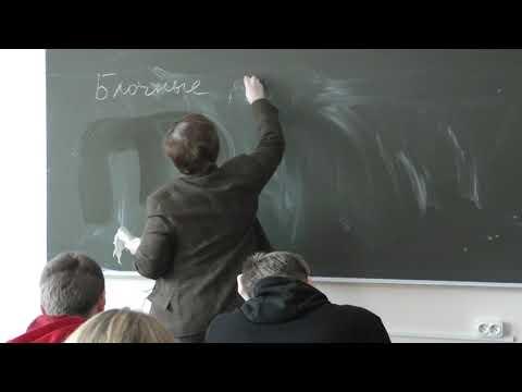 Лапонина О. Р. - Защита информация - Алгоритмы симметричного шифрования. DES, Blowfish