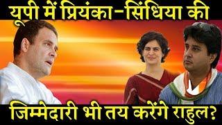 क्या हार के लिए सिर्फ कांग्रेस के कुछ नेताओं की जिम्मेदारी तय होगी INDIA NEWS VIRAL