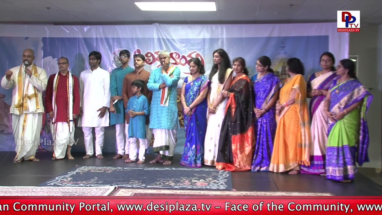 Exclusive Visuals and Splendid Glimpses from Annamacharya 609th Jayanthi Celebrations || DesiplazaTV