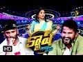 Cash   21st April 2018   Full Episode   ETV Telugu