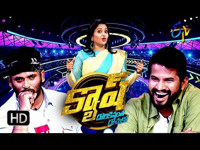 Cash | 21st April 2018 | Full Episode | ETV Telugu
