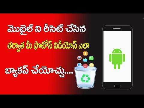How To Restore Mobile Data After  Factory Reset In Any Android Mobile Ll Mobile Recovery L Net India