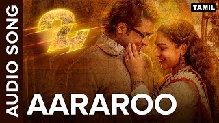 Download Hindi Video Songs - Aararoo | Full Audio Song | 24 Tamil Movie