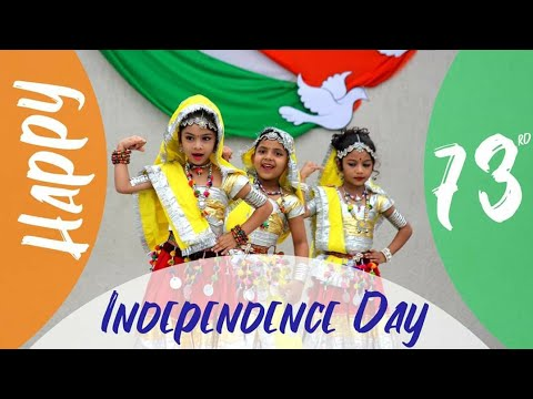 Rangeelo Maro Dholna | Independence Day 2019 |