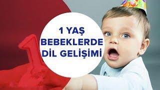 Bebek Gelişimi - 1 Yaş Bebeklerde Dil Gelişimi | İki Anne Bir Mutfak
