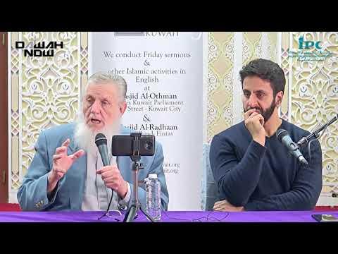 One God_One Religion - Shiekh Yusef Estes & Hamza Andreas Tzortzis