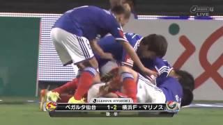 下平 匠(横浜FM)の勝利を呼び込むヘディングシュート! J1第22節 仙台vs横浜FM thumbnail