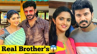 Sun TV Serial Actresses Real Brother's | Real Life Brother's Of Sun Tv Serial Actresses | E Rocz