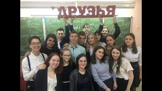 ВЫПУСКНОЙ КЛИП 2019 БАСТА - САНСАРА
