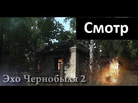 STALKER:ТЧ - Эхо Чернобыля 2 mod - СМОТР   Обзор[1080p]