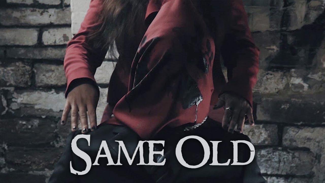 SAME OLD (2018) - short film