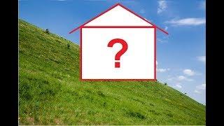 Строительство дома на склоне. Часть 1.(Как построить дом на склоне, какой фундамент выбрать. Более важно, как учесть взаимодействие дома и склона., 2015-12-19T13:15:41.000Z)