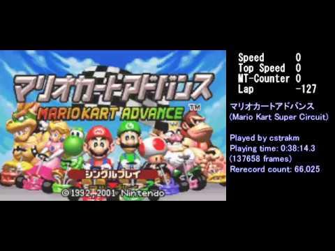 "[TAS] Mario Kart Super Circuit ""150cc All Cups"" by cstrakm in 38:14.3"