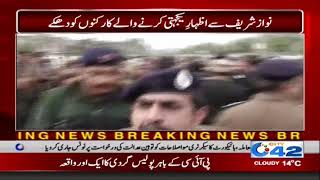 PML-N Workers Fight With Police During Nawaz Sharif Hospital Visit