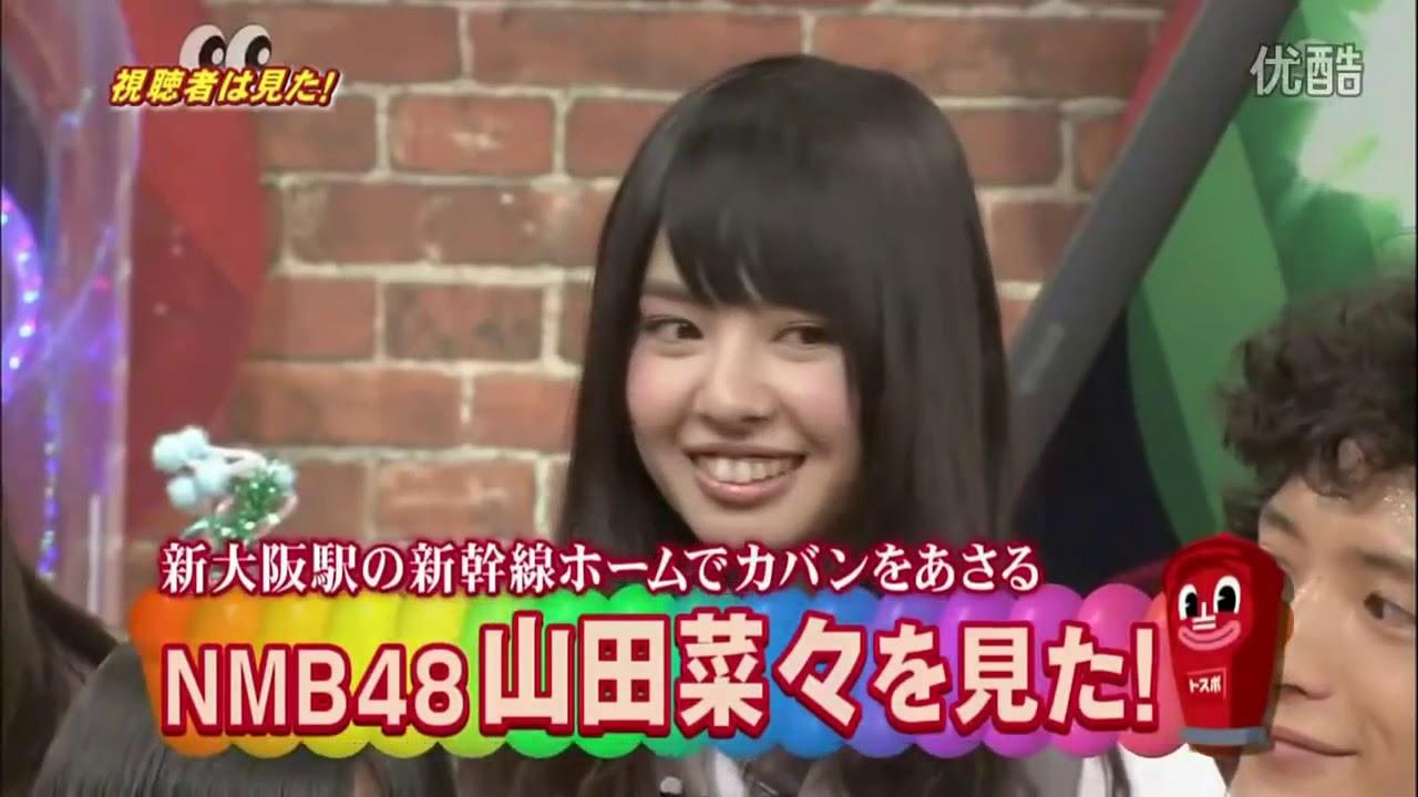 もはや伝説】 山田菜々 お前なんちゅう声してんねん【NMB48】 - YouTube