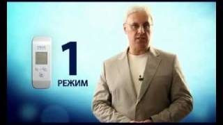 Презентация аппаратов ДЭНАС и ДиаДЭНС