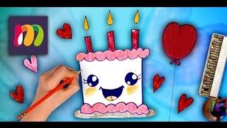 Как нарисовать ТОРТ на день рождения своими руками | Урок рисования и творчества | Повторяй За Мной
