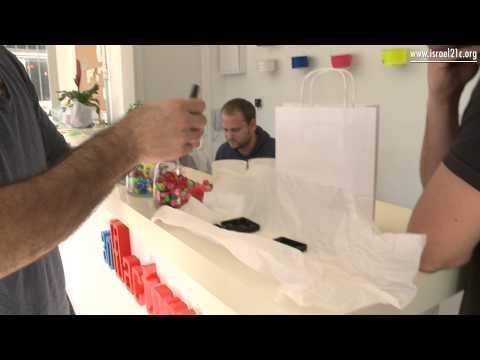 3D Printing at Tel Aviv's first 3D print store
