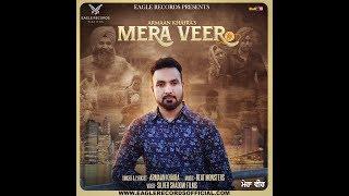 Mera Veer (Rakhri Special) | Armaan Khaira | Latest New Punjabi Songs 2017 | Eagle Records