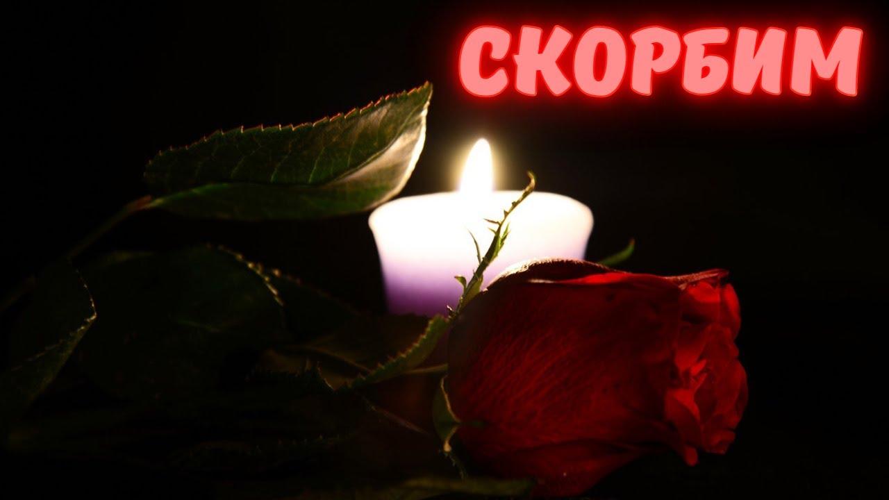 Игорь ушел из жизни! Народный артист России покинул нас! Не сдержать слез! Вечная ему память